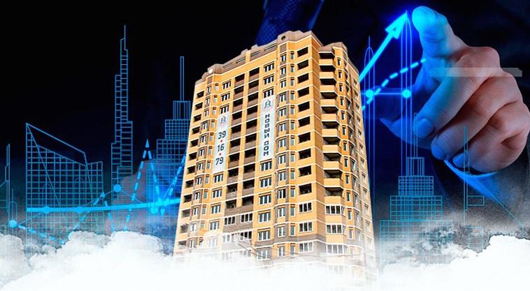 Рынок недвижимости в воронеже прогноз 2018